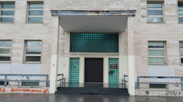Ingresso del Liceo Giannone ripristinato il 6 gennaio 2016