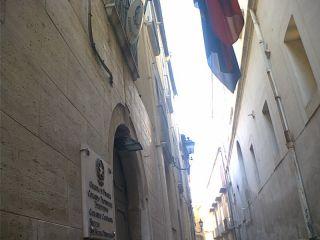 Benevento  -La sede della Guardia di Finanza