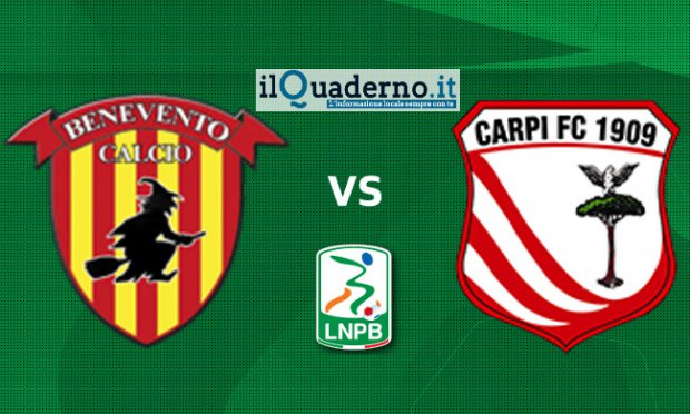 Benevento - Carpi. Finale Play off di serie B 2017