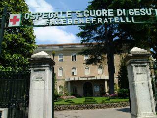 l'entrata dell'Ospedale fatebenefratelli