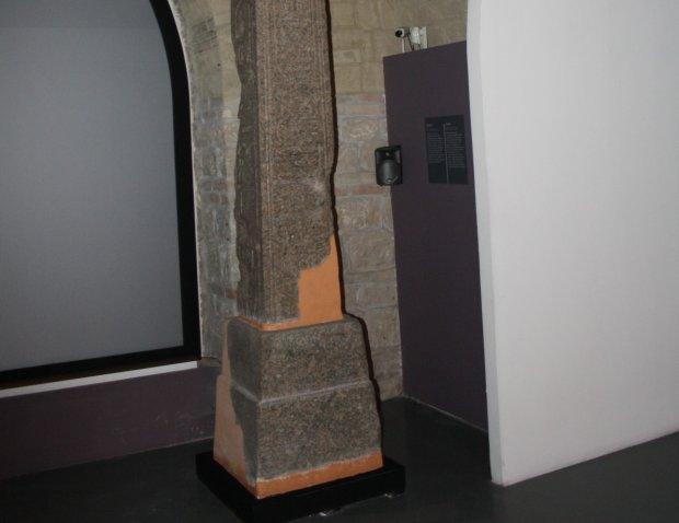 Obelisco egizio Tempio Iside