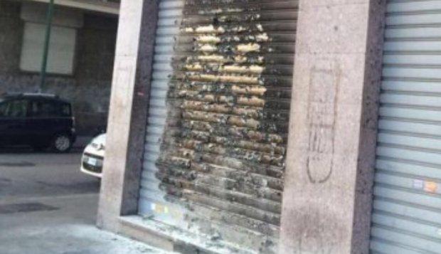 Saracinesca danneggiata, immagine di repertorio