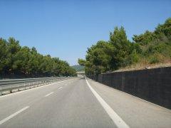 Strada Provinciale