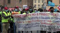 Prato in sciopero per Luana