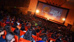 rTelesia Film Festival School And University 2015