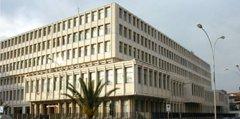 Il Tribunale di Santa Maria Capua Vetere