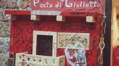 San Valentino, posta per Giulietta: a Verona una casella dedicata agli innamorati