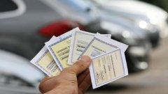 Tagliandi Polizza Assicurazione auto obbligatoria (RCA)