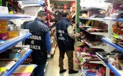 Guardia di Finanza, sequestro prodotti non sicuri