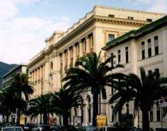 Tribunale di Salerno