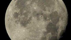 Eclissi lunare totale, unica nel 2021: il 26 maggio spunta la Superluna