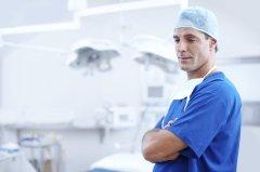 Medicina e salute