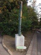 Stele dedicata a Raffaele Delcogliano in Villa Comunale a Benevento