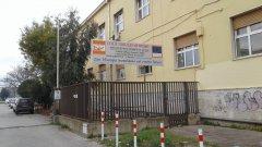 Istituto Galilei Vetrone di Benevento
