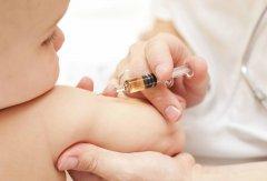Vaccinazione contro il morbillo