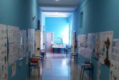 Scuola Primaria Telese