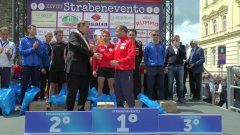 28ma Edizione Strabenevento - Gilio Iannone