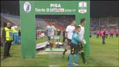Pisa 0-0 Verona, Giornata 11 Serie B ConTe.it 2016/17