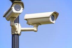 Sistema di videosorveglianza urbano