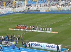 Pescara - Benevento