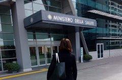 Ianaro al Ministero Salute