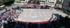 Celebrazione annuale dell'Arma dei Carabinieri