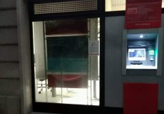 Colpo fallito banca San Salvatore