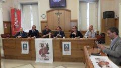 Conferenza Stampa di presentazione degli eventi estivi di Benevento 2017