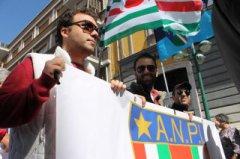 Associazione Nazionale dei Partigiani d'Italia
