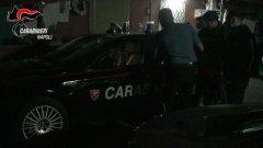 Carabinieri (Napoli)