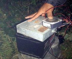 dispositivo elettroacustico