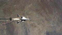 Virgin Galactic completa primo lancio con equipaggio. In volo ai confini dello Spazio