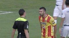 Benevento 1-0 Cittadella, Giornata 14 Serie B ConTe.it 2016/17