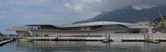 Stazione Marittima di Salerno (Di Jack45 - Opera propria, CC BY 3.0, https://commons.wikimedia.org/w/index.php?curid=48127946)