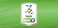 Calendario Serie B 2018-2019
